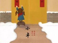 春节临近白癜风患者需注意些什么